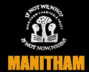Manitham Charitable Trust